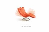 เก้าอี้พักผ่อน SFS001