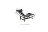 เก้าอี้พักผ่อน SFS003