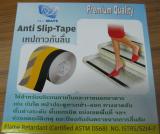 พรมดักฝุ่น-กันลื่น Anti Slip -Tape