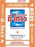 อาหารกุ้ง ดีโกรว์ เบอร์3L (D-grow)