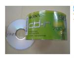 CD-R Princo pack 50