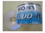 DVD-R SONY