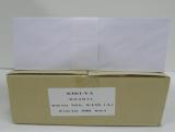 ซองขาว KIKUYA 9/125 90g A