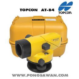 กล้องระดับอัตโนมัติ TOPCON รุ่น AT-B4
