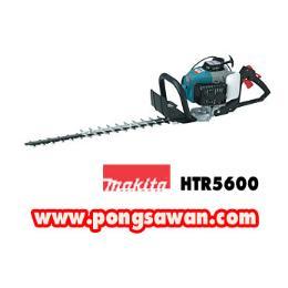 เครื่องตัดแต่งกิ่งและพุ่มไม้  มากีต้า HTR5600