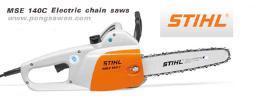 เลื่อยโซ่ไฟฟ้า STIHL MSE 140 C