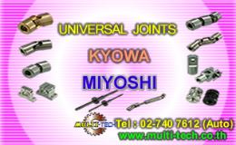 KYOWA Universal Joint โทร. 0-2740-7612