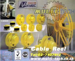 Cable Reel (เครื่องม้วนเก็บสายไฟ) โทร.02-740-7612