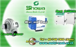 SHOWA DENKI Oil Mist Collector โทร. 02-740-7612