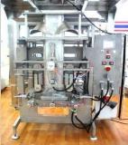 เครื่องซีล MS-EV700