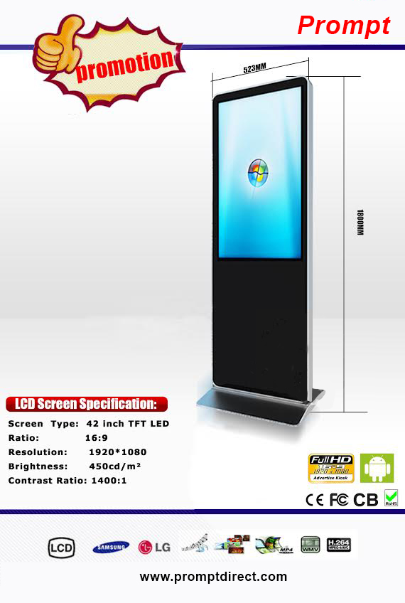 Android Signage Display Kiosk