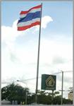 เสาธงชาติ แบบที่ 2
