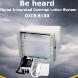 เครื่องสื่อสารภายในเรือ DICS 6100