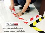 THAI KK เทปกาว เทปตีเส้น PVC Warning Tape ขนาด 48 มม. x 33 ม. รุ่น KK Green - สีต่างๆ