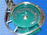 parts feeder