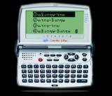 พจนานุกรมอิเล็กทรอนิกส์ 2 Plus