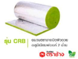 ฉนวนงานฝ้าเพดาน CRB 2450