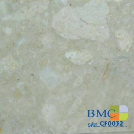 หินอ่อนอัด CF0032