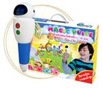 ของเล่นเสริมทักษะฝึกหัดออกเสียง3ภาษา Magicvoice