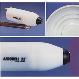 ปืนพ่นสี Aerobell 33