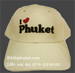 หมวกผ้า รุ่น I Love Phuket