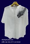 เสื้อขาว (คอจีน) ปักลายมังกร