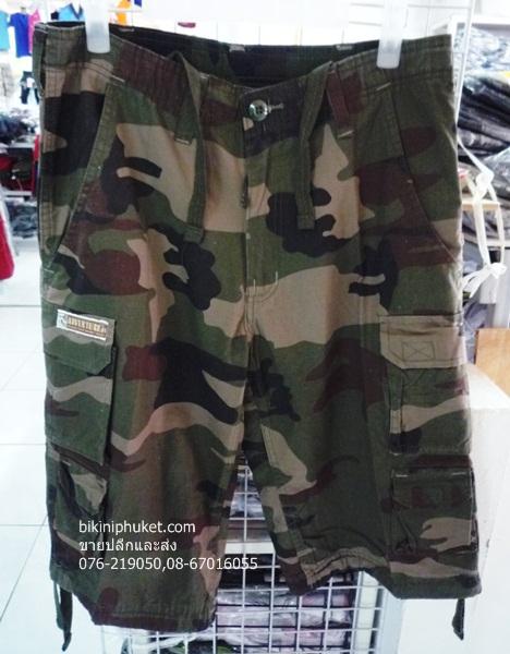 กางเกง จิ๊บ ลายทหาร