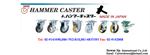 ลูกล้อแฮมเมอร์ Tel 029143490 0867921818 0816855393 Fax 029142808