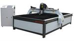 เครื่องตัดพลาสม่า CNC Plasma (SX1325-65A-H)