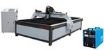 เครื่องตัดพลาสม่า CNC Plasma (SX 1530)