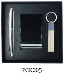 กิ๊ฟเซ็ท  ปากกาโลหะ - ตลับนามบัตรหนัง - พวงกุญแจPCK005