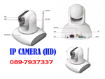 IP Camera view2home H03WP (HD)